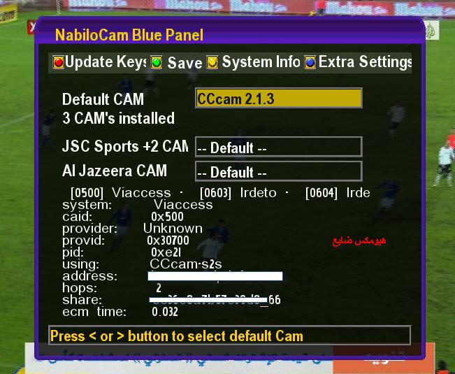 صورة Nabilo 08 و ايموهات CCcam2.1.3 , Spcs2.5.16 مدموجين بصورة واحدة