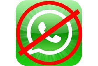 صور حذف الواتس اب في رمضان