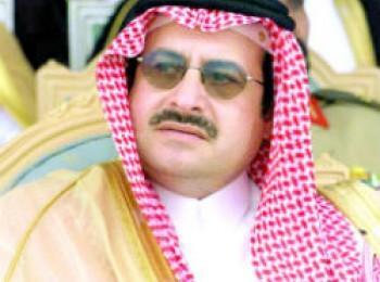 ناهد ناصر قتيلة لندن ,تفاصيل قتل السعودية ناهد الزيد