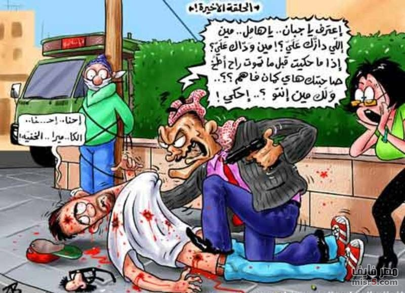 صور كاريكاتير مضحك عن الناس فى رمضان