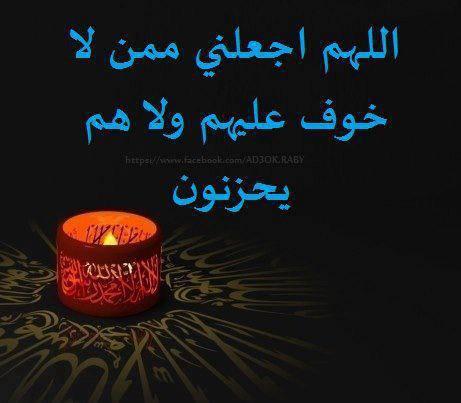صور ادعية شهر رمضان , ادعية مصورة , ادعية بالصور , صور ادعية جمعه مباركة