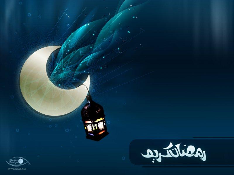كروت و بطاقات تهنئة بشهر رمضان Ramadan Kareem