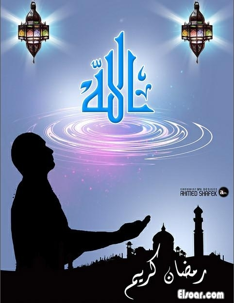 ���� � ������ ����� ���� ����� Ramadan Kareem
