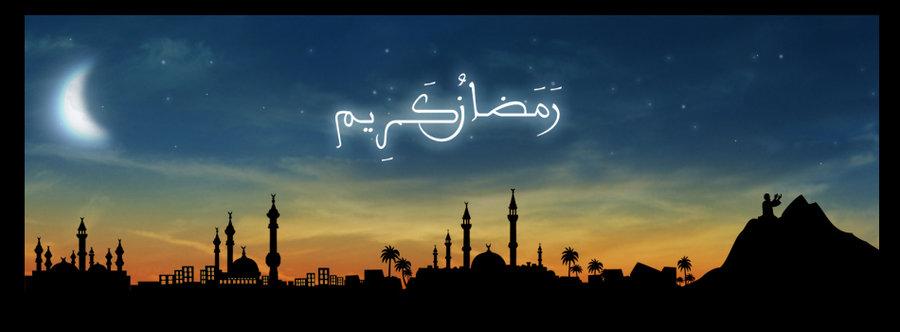صور رمضان كريم للتصميم , أجمل صور رمضان
