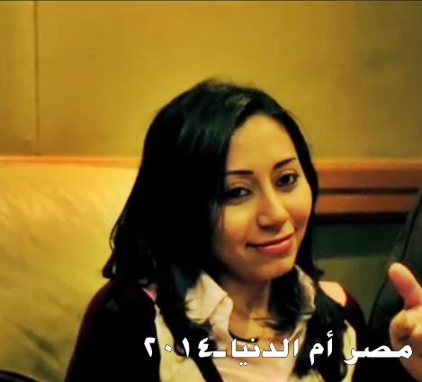 ��� ������� ������� ����� ������ 2015 , Shaimaa Elshayeb