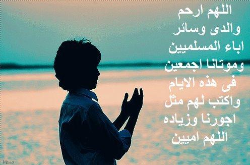 حالات واتس اب ابوي رحمك الله ,حالات واتس اب عن موت الاب, توبيكات عن وفاة الاب