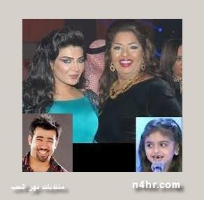 برنامج هو وهاي وهي تقديم حلا الترك, بشار الشطي، أمل العوضي في رمضان علي قناة mbc