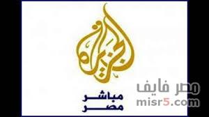 أخبار مصر اليوم الثلاثاء 1 يوليو 2014