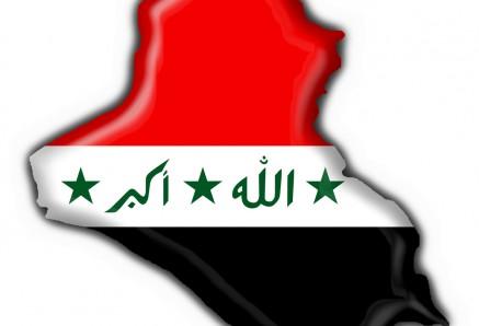 أخبار العراق اليوم السبت 5-7-2014 كما جاءت في صحف الاخبار العراقية