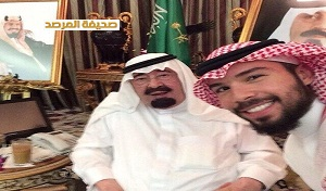 احدث صور الملك عبدالله بن عبدالعزيز مع حفيده الأمير بدر بن سعود بن سعد