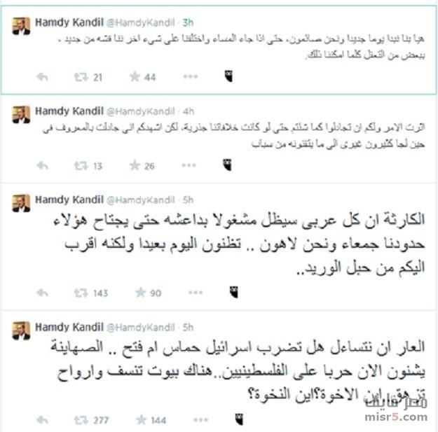 حمدي قنديل دخول داعش بلادنا أقرب من حبل الوريد