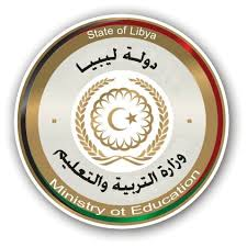 مواعيد امتحانات الدور الثاني للإعدادية والثانويةفي جميع مدن ليبيا للعام الدراسي 2014