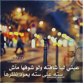 قصائد شعبيه سعودية , اشعار خليجيه قصيرة , اجمل ابيات من الشعر شعبي