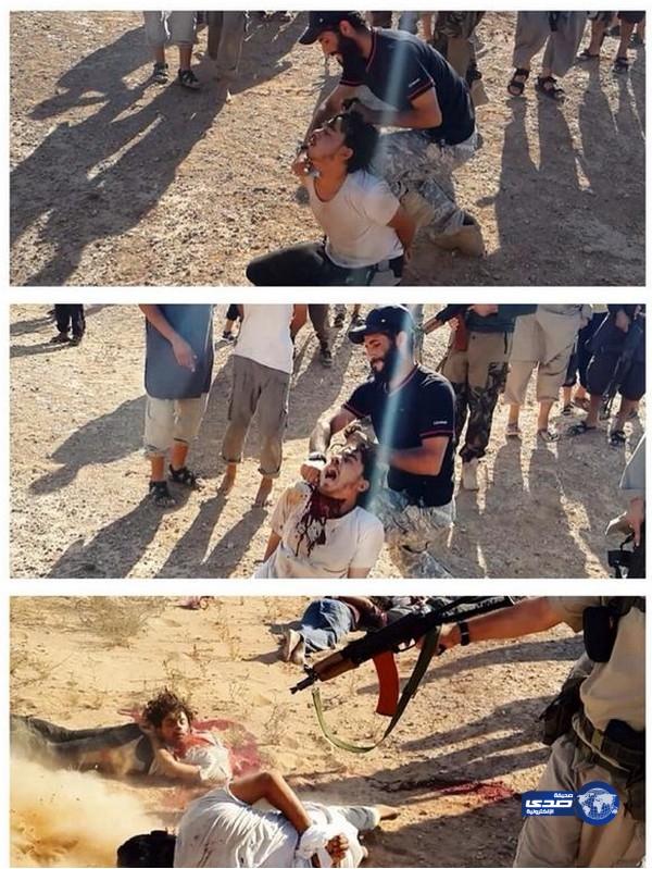 داعش تنحر نحر شاب بطريقة وحشية صور نحر شاب بطريقة وحشية