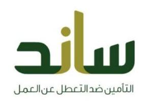 طريقة عمل نظام ساند , من يستهدف فائدته علي المجتمع السعودي