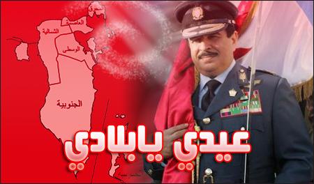 موعد اليوم الوطني للبحرين 16 ديسمبر , إجازة اليوم الوطني في البحرين