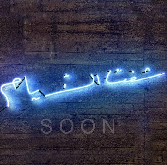 كلمات البوم شفت الايام عمرو دياب 2014