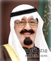 الرئيس عبد الفتاح السيسى يمنح الدكتوراه الفخرية لملك السعودية عبدالله بن عبد العزيز