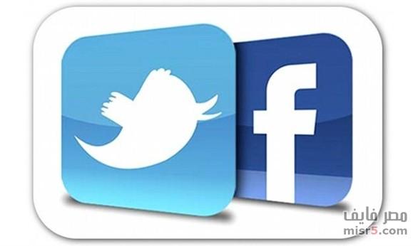 تفاصيل دعوي حجب موقعي فيس بوك وتويتر من الإنترنت