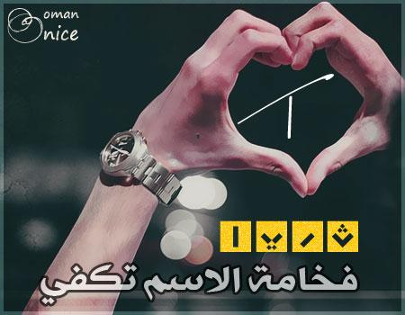 اسم ثريا مزخرف بالانجليزي , اسم ثريا احبك , Thuraya name wallpaper