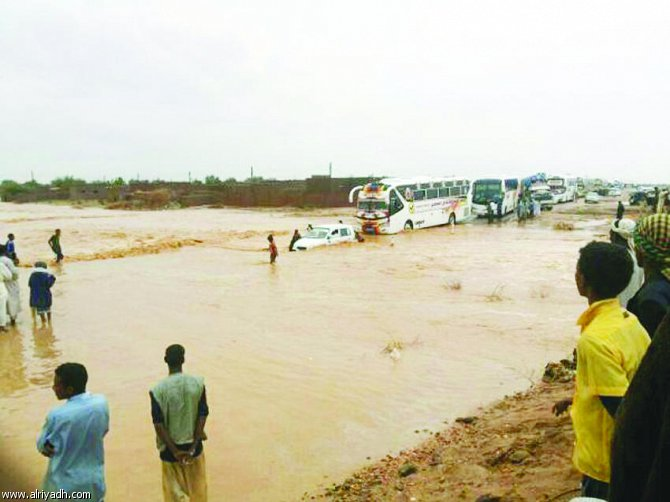 أخبار السودان اليوم الاثنين 8 سبتمبر 2014