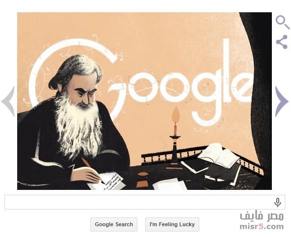 جوجل يحتفل اليوم بمرور 186 عاماً Leo Tolstoy's 186th Birthday