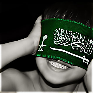 صور انستقرام تهنئة باليوم الوطني السعودي 85