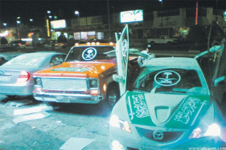 جوائز لافضل سيارات تتزين باليوم الوطني السعودي 1436