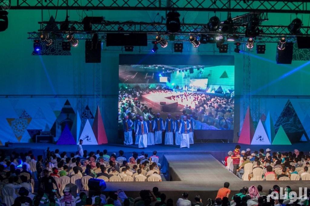 اماكن الاحتفال باليوم الوطني في الرياض 1436