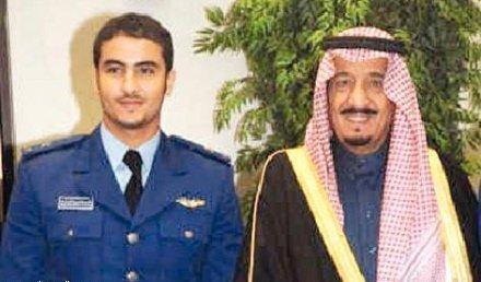 صور عائلة الملازم خالد بن سلمان