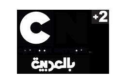 تردد قناة كرتون نتورك عربية CN Arabic و CN Arabic +2 القمر Badr 4
