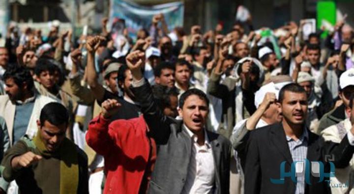 صور مظاهرات الحوثيون أمام سفارة السعودية بصنعاء للإفراج عن النمر