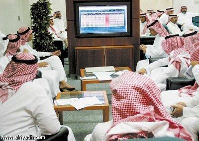 أخبار صحيفة الرياض اليوم الاثنين 3-1-1436