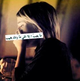 صور بكاء بنات , صور دموع حزينة مؤلمه