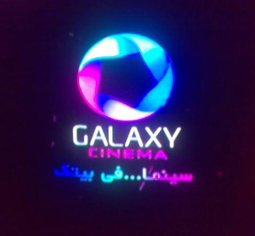 التردد الجديد لقناة جالاكسي سينما galaxy cinema