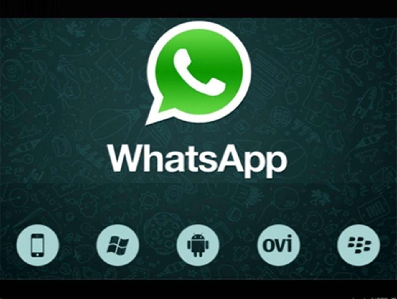 ��� ������ ���� �� 2016 WhatsApp