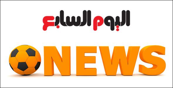 ����� ������� ����� �� ��� ����� 9/11/2014 Youm7 Sport News