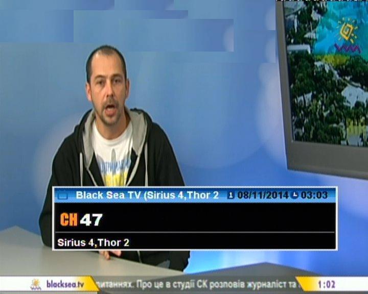 تردد قناة black sea tv على قمر Astra 4A