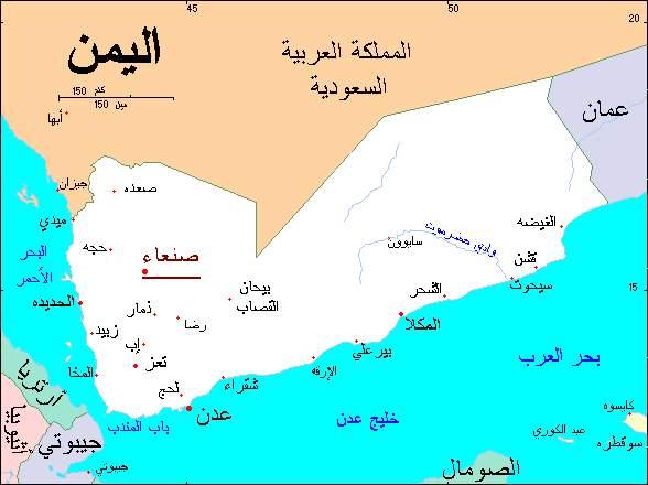 اسماء الحكومة اليمنية الجديدة الاحد 9 نوفمبر 2014
