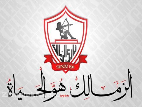 اخبار نادي الزمالك اليوم الاحد في الصحف 9-11-2014