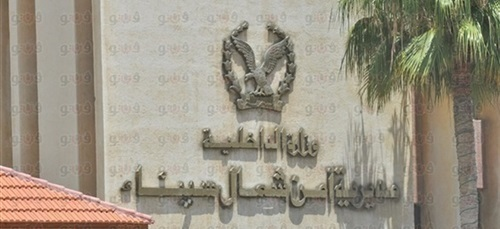 اخبار مصر بشمال سيناء الاحد 914