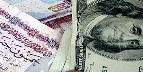 اسعار الدولار الأمريكى فى السوق المصرى اليوم الإثنين 10/11/2014