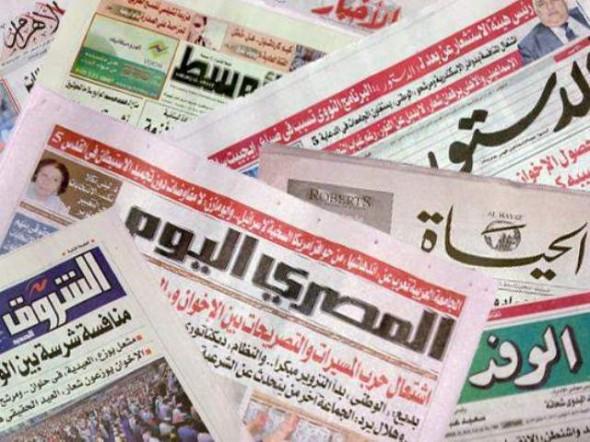 اخبار الصحف المصرية اليوم الاثنين 10 نوفمبر 2014