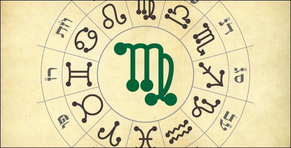برج العذراء توقعات برجك وحظك اليوم الاربعاء 26/11/2014,Virgo horoscope Today