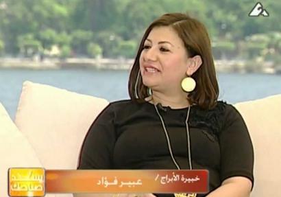 تنبؤات الابراج 16/11/2014 عبير فؤاد