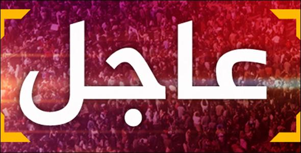 أهم الأخبار فى السعودية الآن الثلاثاء 11/11/2014