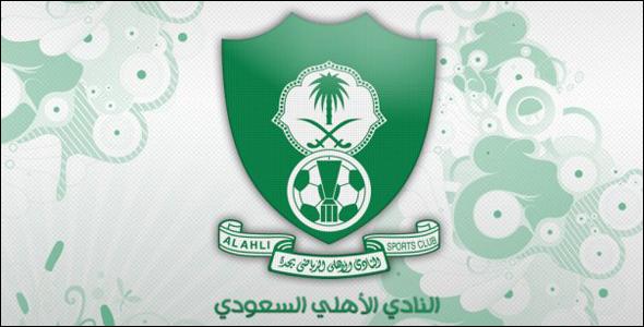 أخبار الأهلى السعودى اليوم 11/11/2014