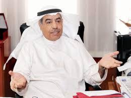 اخبار الكويت اليوم مباشر الثلاثاء 11/11/2014