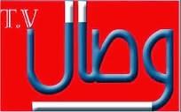 تردد قناة وصال الجديد 2015 على النايل سات