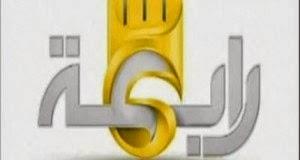 تردد قناة رابعة على النايل سات 2015